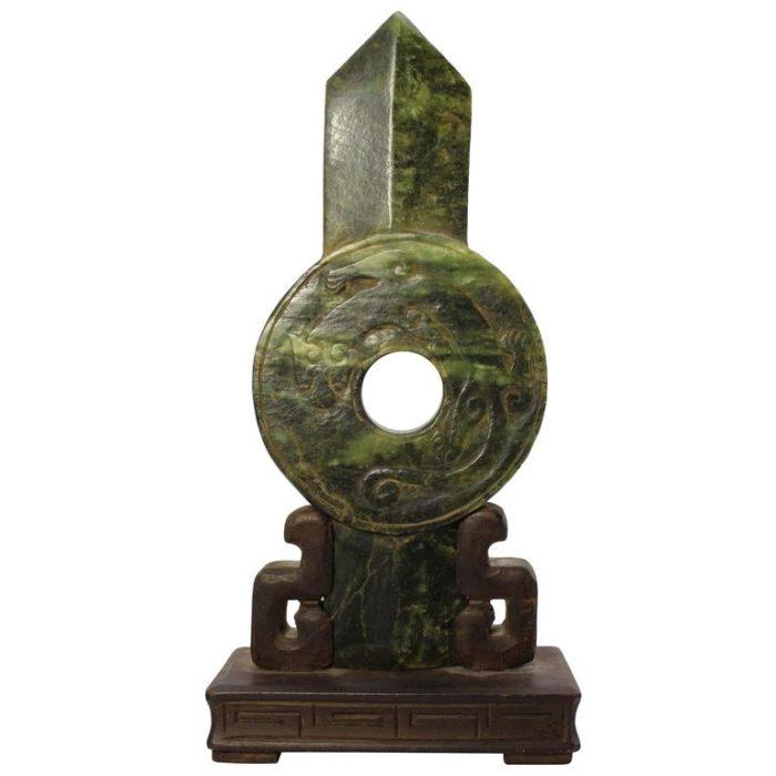 Chinese Jade Bi Disc Spear