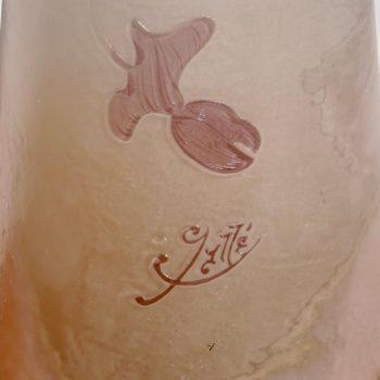 Monumental Emile Galle 23″ Wisteria Vase, circa 1900