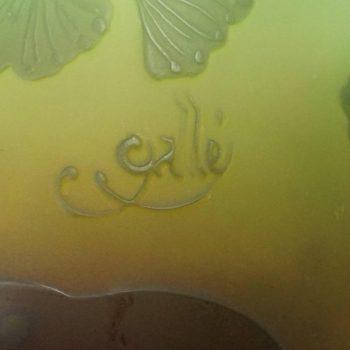 Emile Galle French Art Nouveau Cameo Vase