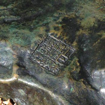 Meiji Period Japanese Bronze Fisherman Genryusai Seiya