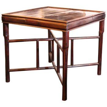 Chinese Qing Rosewood Hardwood Games Table, circa 1900