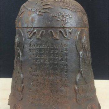 19th Century Chinese Iron Buddha Dragon Temple Bell
